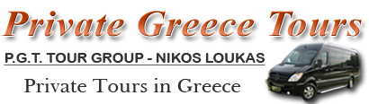 Private Greece Tours Logo