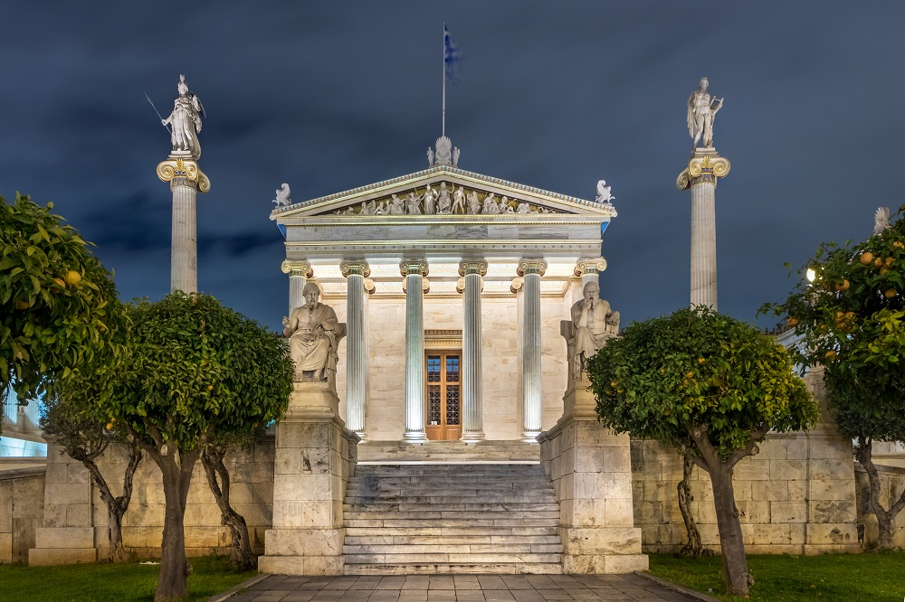 Facade Of The National Academy Of Athens